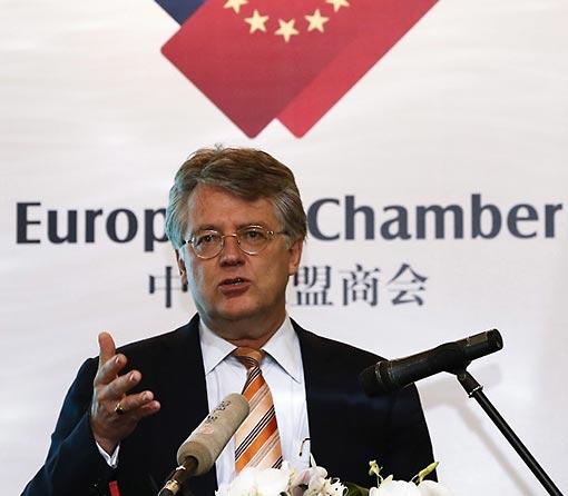 La chambre de commerce de l ue en chine nouvel acteur for Chambre de commerce chine